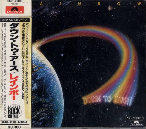[Bild: rainbowdowntoearth-547zj5g.jpg]